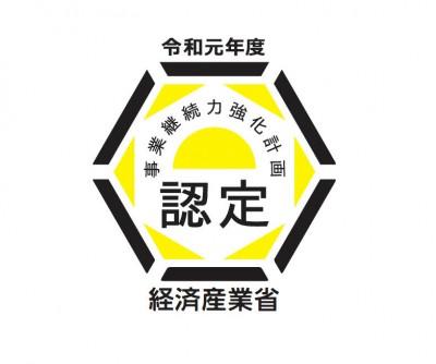 BCP2020ロゴマーク_1
