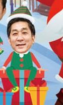 2020クリスマス (6)